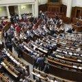 Скільки українців схвалюють роботу представників влади?