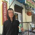 Співробітника магазину на Театральній оштрафують за продаж алкоголю неповнолітньому
