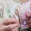 """Українцям видаватимуть пенсії """"по-новому"""": що зміниться"""