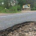 Ділянку Малин-Кочерів ремонтуватимуть за понад 19 млн грн