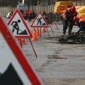 У Житомирі за станом капітально відремонтованих вулиць слідкуватиме технічна рада
