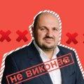 Нардеп від Житомира проігнорував створення Антикорупційного суду, хоч обіцяв його підтримати
