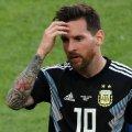 Чемпіонат Світу з футболу. Аргентина - Хорватія. ВІДЕО