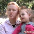 У Житомирі 4-річна дівчинка потрапила до реанімації після того, як скуштувала гриби на майданчику дитсадка