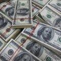 У Тернополі невідомий дав 100 тисяч доларів на лікування дитини і просив його не шукати