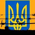 Для кого звільняють територію від українців?