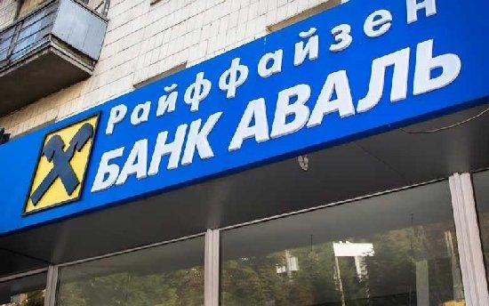 У житомирському банку не працюють каси