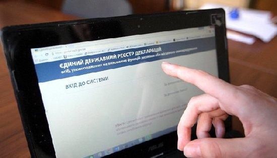 Депутат-майстер лісу військового лісгоспу забув у декларації вказати придбаний автомобіль