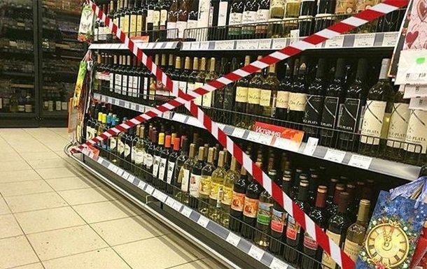 В Олевську чиновники погодили обмеження алкоголю, але не всього і не всюди
