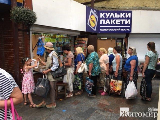 Маленькі хитрощі продавців Житнього ринку у Житомирі