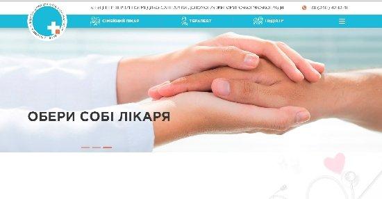 У Житомирі підписано 124,5 тис. декларацій зі сімейними лікарями