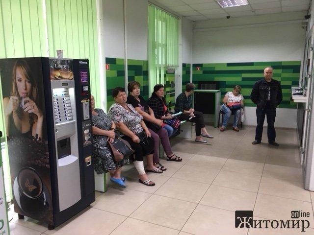 Що робиться у житомирському Приватбанку на Театральній? ФОТО
