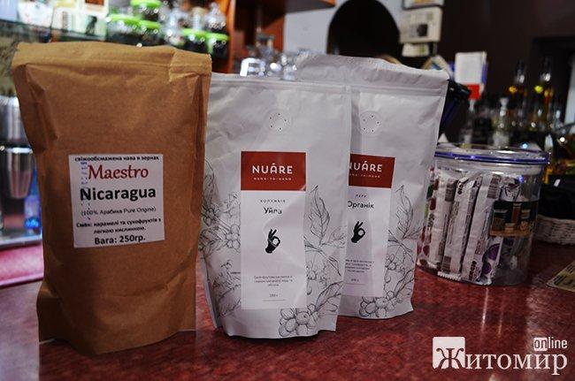 Час пити каву: де у Житомирі вам запропонують найсмачніший напій