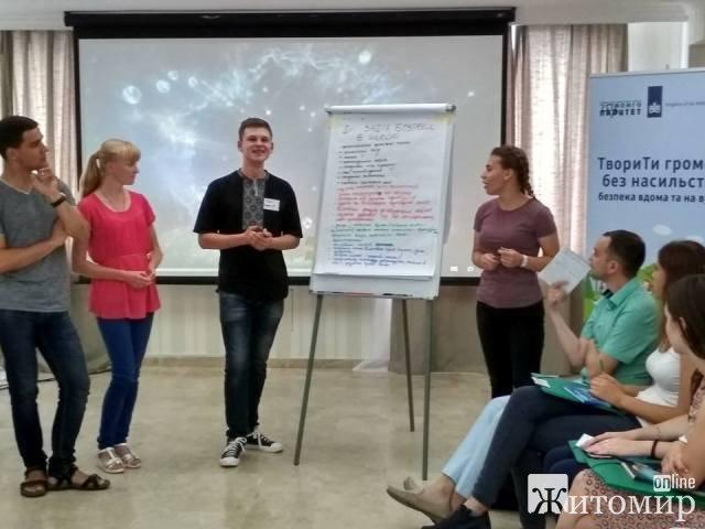 На Житомирщині проводився перший Community Camp