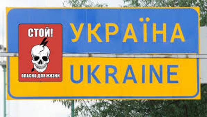 Украину превратили в одно сплошное опасное для жизни место