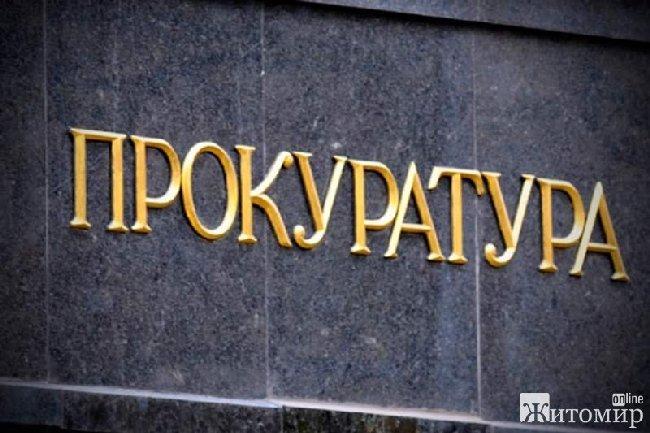 Росіянин незаконно жив у Житомирській області чотири роки