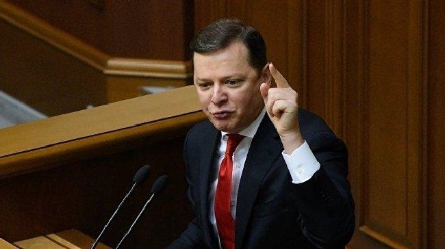 Чому Олег Ляшко вчора не доїхав до Житомира?