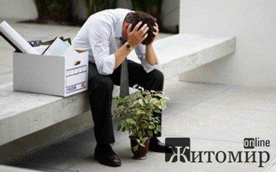 В Житомирській області за перше півріччя 2018 року майже 10 тисяч безробітних серед молоді