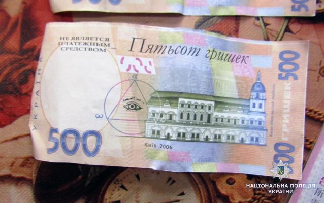 """У магазинах Житомирщини розраховуються купюрами у """"пятьсот гришек"""". ФОТО"""