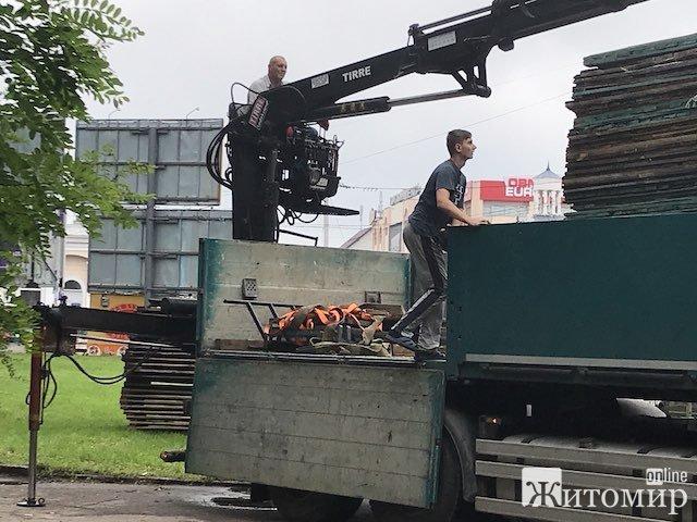 У сквері на Лятошинського розпочали реконструкцію. ФОТО