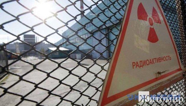 Житомирські прикордонники спіймали збирачів чорниці із Чорнобильської АЕС