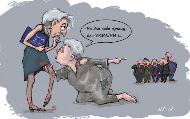 Любая страна прекрасно знает, что попадать в лапы МВФ нельзя