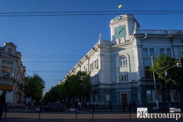 """""""Житомирські куранти"""" біля будівля міськради на Михайлівській не працюватимуть"""