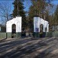 У Житомирі на частково реконструйованому Польському цвинтарі хочуть встановити меморіальний комплекс