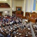 Четверо нардепів від Житомира отримали компенсацію за оренду житла від Верховної Ради