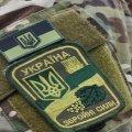 Суд у Житомирській області виніс рішення щодо «військового зятя», який преміював тещу