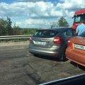 Біля Житомира сталася аварія. ФОТО