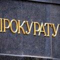 На Житомирщині судитимуть колишнього помічника судді за одержання неправомірної вигоди на загальну суму понад 10 тис грн