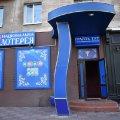 Депутати Богунської районної ради проситимуть Київ заборонити гральні заклади в Житомирі