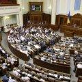 Рада приняла закон, который обязывает родственников оплатить кредит умершего родственника