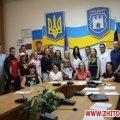 Експертна група визначила дев'ять переможців на отримання грантів мера Житомира для спортивних організацій