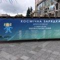 """Що приховує яскравий фасад """"Космічної"""" зарядки у Житомирі? ФОТО"""