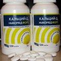 В Украине временно запретили продажу популярного витамина