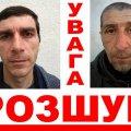 З Бердичівського виправного центру втекло 2 в'язнів. ФОТО