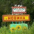 Три жизни Ольги Кутишенко Жительница Коростенского района подозревается в убийстве собственной матери.