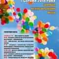У Житомирі буде проводитись День народження музею космонавтики С.П. Корольова