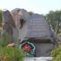 Село в Житомирському районі, де живе історія і яке свого часу належало знатному білоруському княжому роду