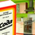 Пищевая сода - королева чистоты в доме: 22 способа применения