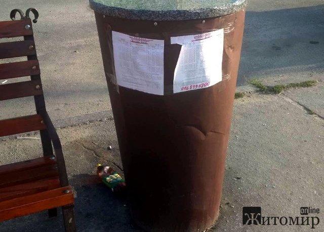 У Житомирській області розмістили розклад руху автобуса не по-європейськи. ФОТО