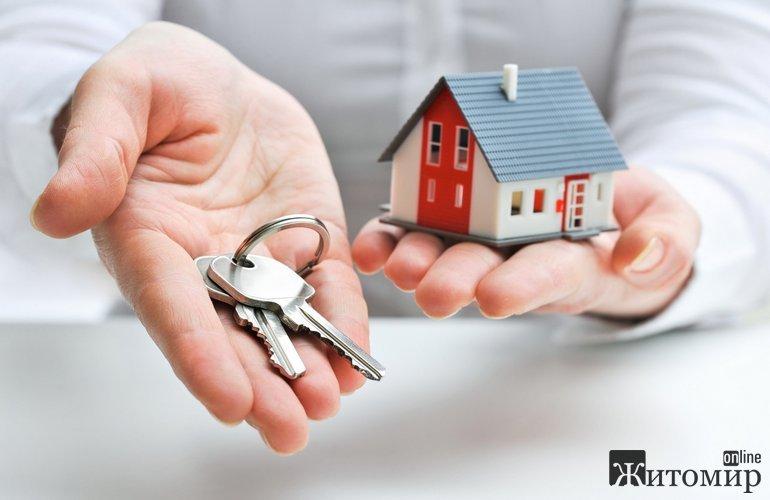 В Житомирі вартість житла на вторинному ринку нерухомості в доларовому еквіваленті знизилася в середньому на 6,5%