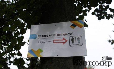 Міський голова Сергій Сухомлин: «Забороняти немає сенсу, краще дати право вибору і мотивувати людей»