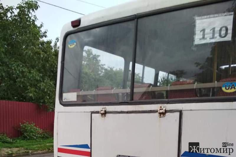У Житомирі водій 110 маршрутки відмовився везти за посвідченням чоловіка з інвалідністю І групи