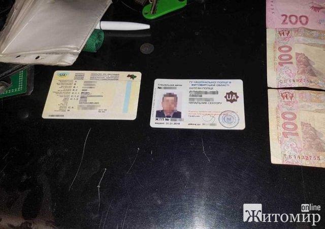 На Житомирщині СБУ викрила на хабарі капітана поліції