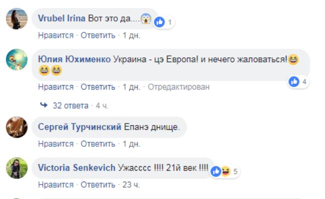 В ресторане Одессы на женщину напала крыса: все подробности