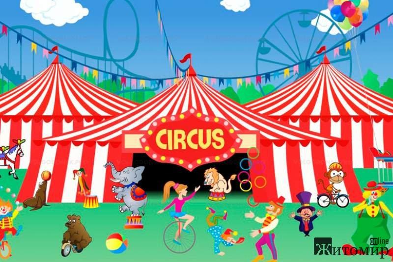 Житомиряни подали електронну петицію для заборони цирків з тваринами та контактних зоопарків
