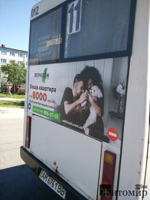 У Житомирі на жінку з дітьми в маршрутці №11 посипалися металеві гайки. ФОТО